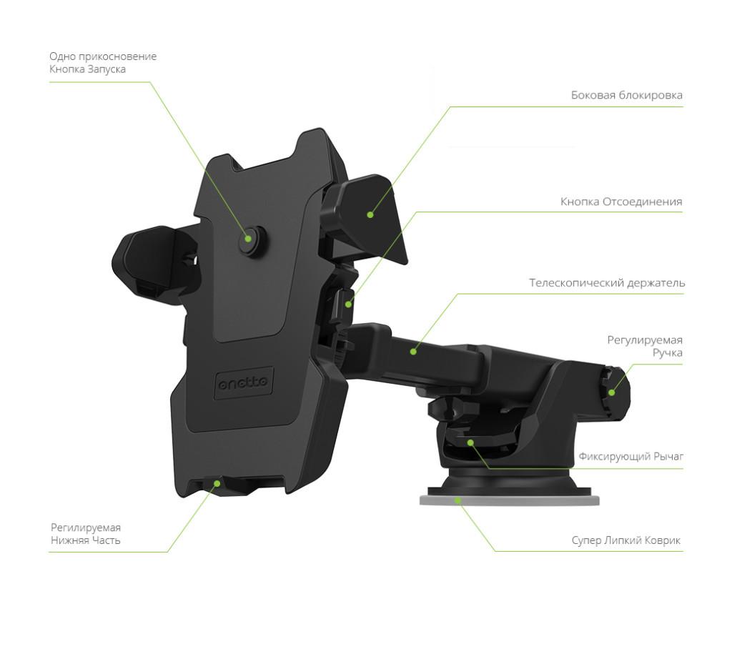 Держатель телескопический Onetto Easy One Touch 2