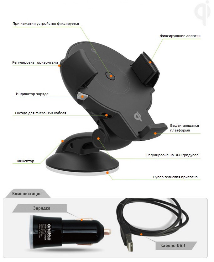 Qi-Wireless-Car-Charging-Mount (2)