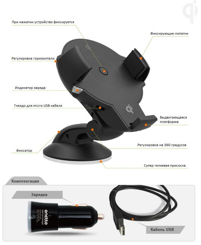 Qi-Wireless-Car-Charging-Mount (2)